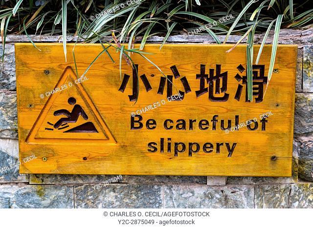 Guilin, China. Elephant Trunk Hill Park. Beware of Slippery Walkways