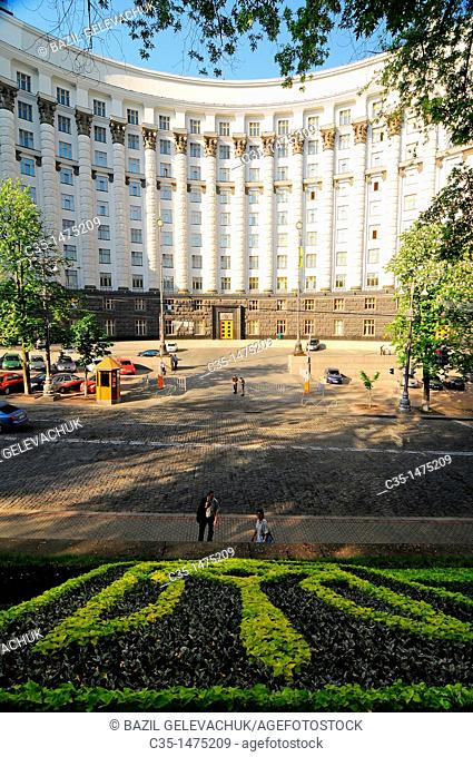 The building of the Cabinet of Ministers Kiev Ukraine (1938,architects I.Fomin and P.Abrosimov)