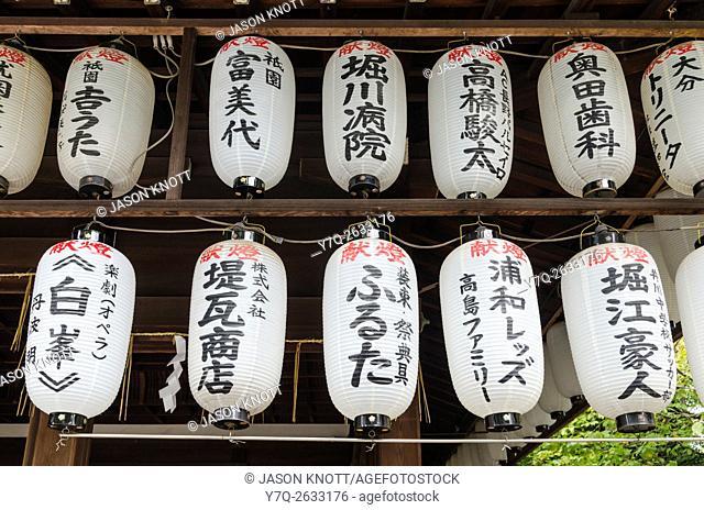 Paper lanterns at the Shiramine Shrine, Kyoto, Kansai, Japan