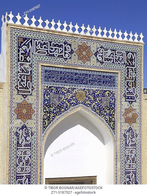 Uzbekistan; Bukhara; Ark, fortress, interior, Coronation Court,