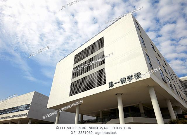 Teaching Building at Southern University of Science and Technology (SUSTech). Shenzhen, Guangdong Province, China