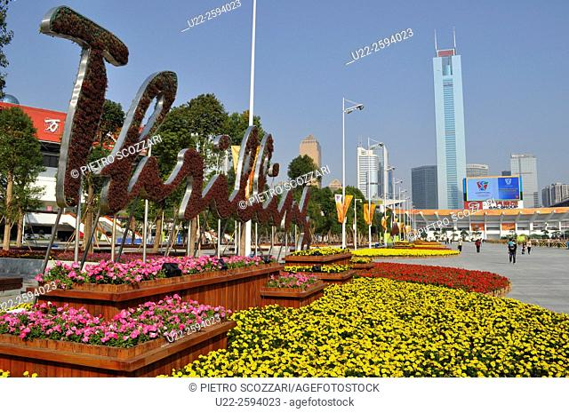 Guangzhou, China, big flowerbed by the Tianhe Sports Center plan for the Asian Games 2010...