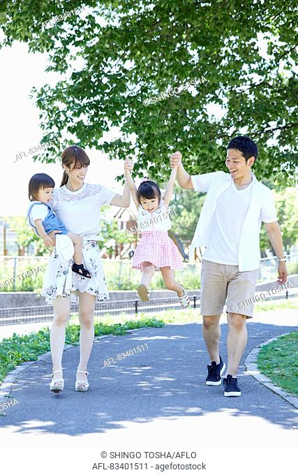 Japanese family at the park