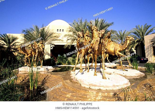 United Arab Emirates, Dubai, Jumeira, entry of the Royal Hotel Mirage