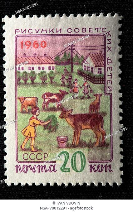 Chil'd painting, postage stamp, USSR, 1960