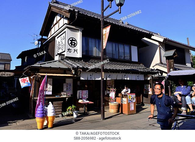 On this street shops are preserved as old style in Kawagoe