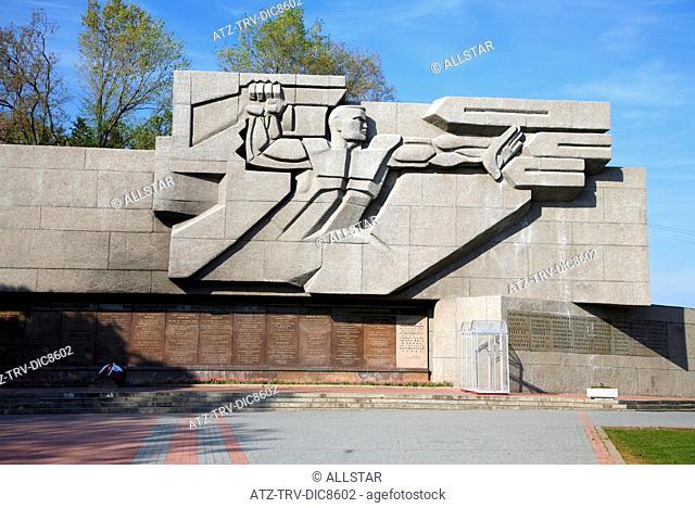 WORLD WAR 2 II MEMORIAL; SEVASTOPOL, CRIMEA, UKRAINE; 30/04/2008