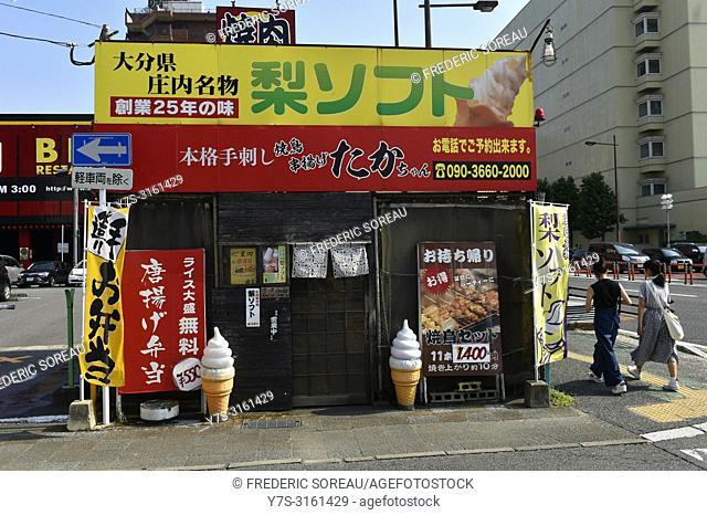 A restaurant in Yakushima island, Kagoshima, Japan, Asia