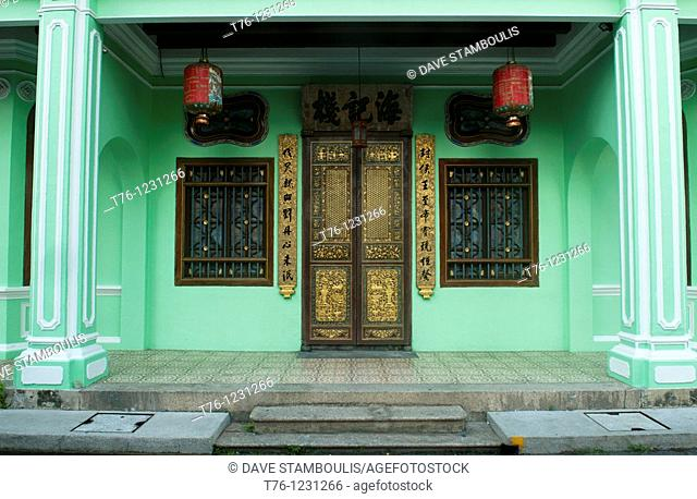 view of the Pinang Peranakan Chinese Mansion in Georgetown, Malaysia