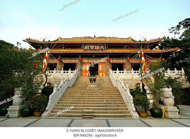Po Lin Monastery, Lantau Island, fishing village, Hong Kong, China, Asia