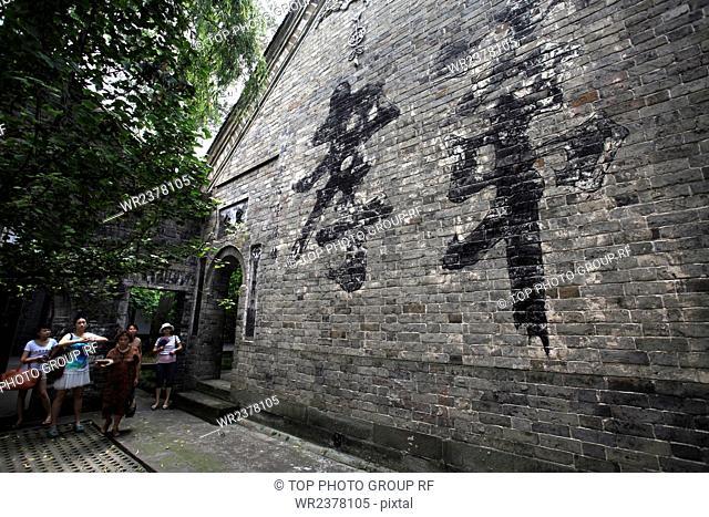 Chunyang Temple of Chengdu City