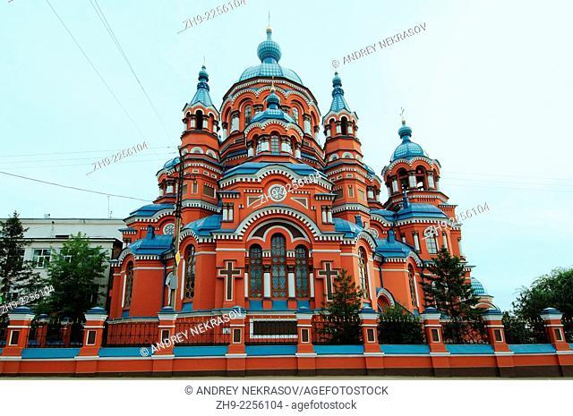 Kazan Cathedral in the historic city center. Irkutsk, Siberia, Russian Federation