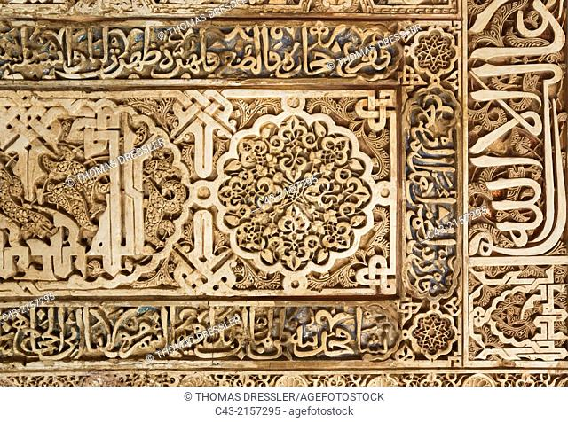 Highly artistic Moorish stucco works in the courtyard of the Tower of the Captive (Torre de la Cautiva) in the Alhambra palace