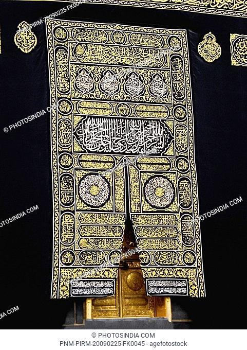 Close-up of Islamic religious text, Kaaba, Al-Haram Mosque, Mecca, Saudi Arabia