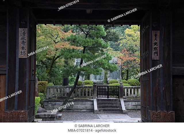 Asia, Japan, Nihon, Nippon, Kita, Kita-ku Kyoto, view to the temple complex of Kiyomizu-dera