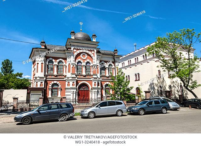 Kyiv, Ukraine - May 10, 2015: The Rosenberg Synagogue - the main synagogue of Ukraine located in the historic district called Podil (Podol), Kyiv downtown