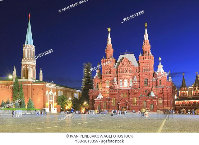 The Kremlin and State Historical Museum, Red Square, Moscow, Russia