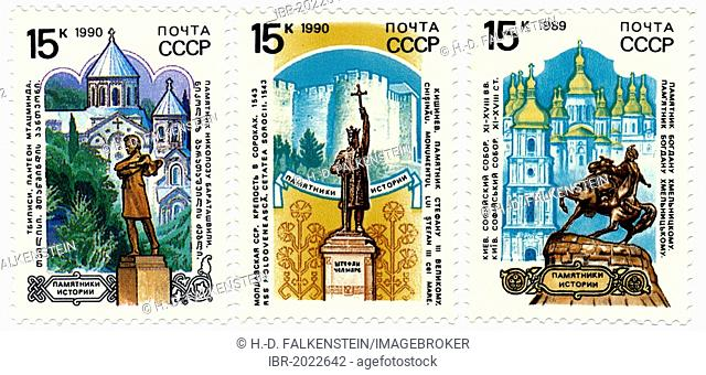 Historic postage stamps, right, Kiev, the monument to Bogdan Khmelnitsky and the St. Sophia Cathedral, center, statue of the Moldavian Prince Stephen the Great