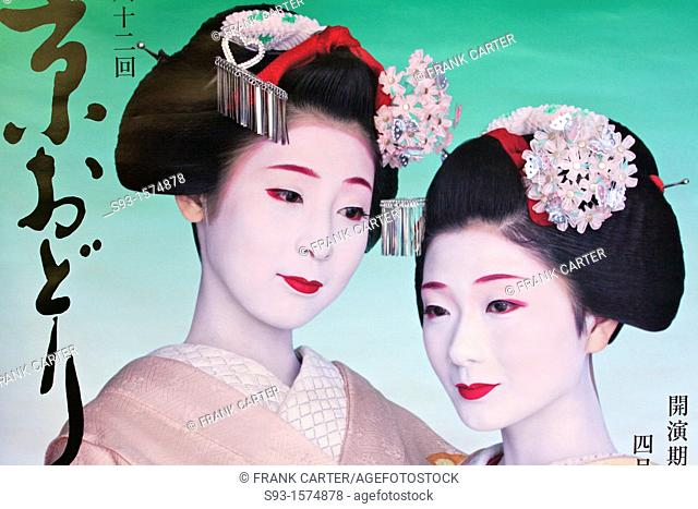 A poster of Geisha advertising Geisha dance performances