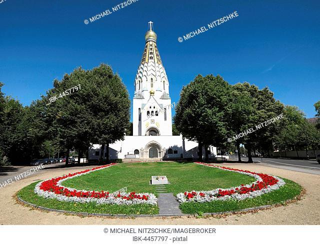 Russian Memorial Church, Leipzig, Saxony, Germany