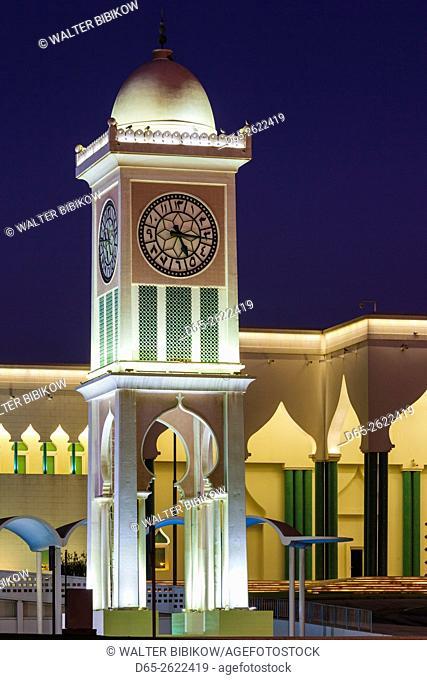 Qatar, Doha, Diwan Parliament Building and clocktower, dawn
