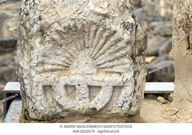 Carved Stone remains from Capernaum's synagogue a place frequently mentioned in the Gospels and was Jesus' main base during his Galilean ministry