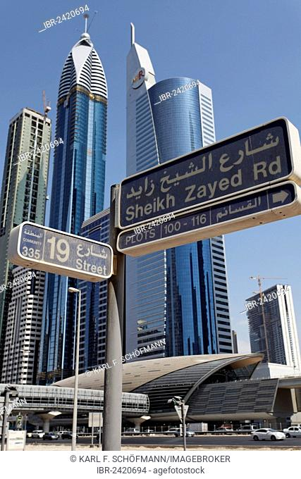 Street sign for Sheikh Zayed Road in front of skyscrapers, Dubai International Financial Centre, DIFC, Dubai, United Arab Emirates, Middle East, Asia