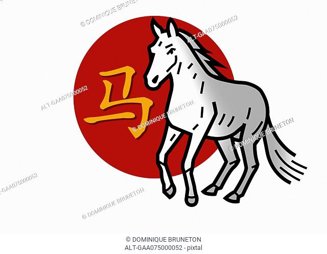 Chinese zodiac sign for year of the horse