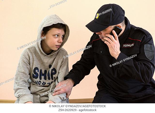 Russian Federation. A police officer at work