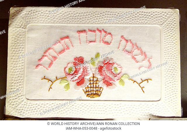 dutch jewish new year card c1910