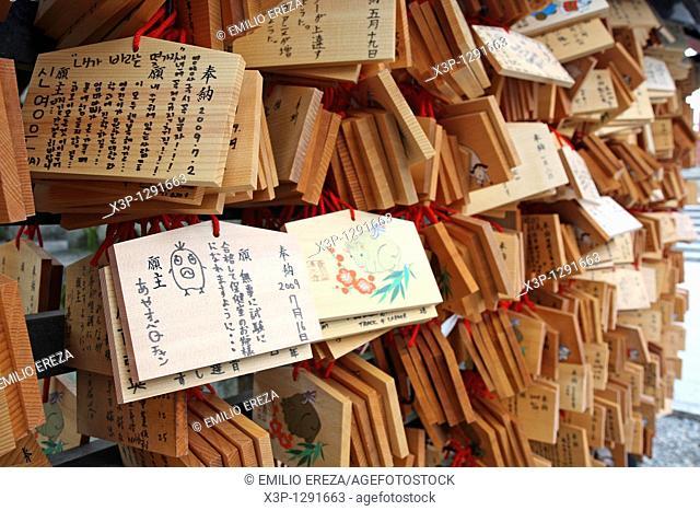 Prayer boards in Kiyomizu-dera temple, Kyoto, Kansai, Japan
