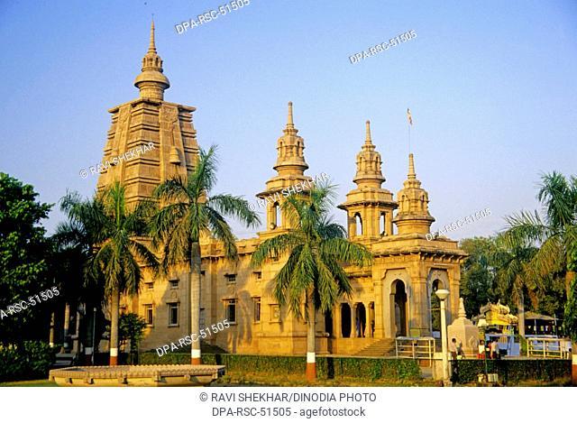 buddhism temple ; sarnath ; varanasi ; uttar pradesh ; india
