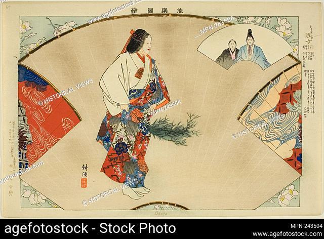 """Banjo, from the series """"""""Pictures of No Performances (Nogaku Zue)"""""""" - 1898 - Tsukioka Kogyo Japanese, 1869-1927 - Artist: Tsukioka Kôgyo, Origin: Japan"""