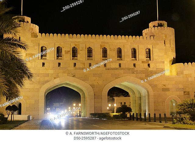 MUSCAT, OMAN Gate to Old Muscat and fort and close to Al Alam Palace