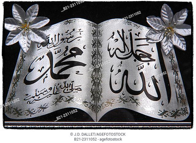Islam, religion: 'in the name of Allah'