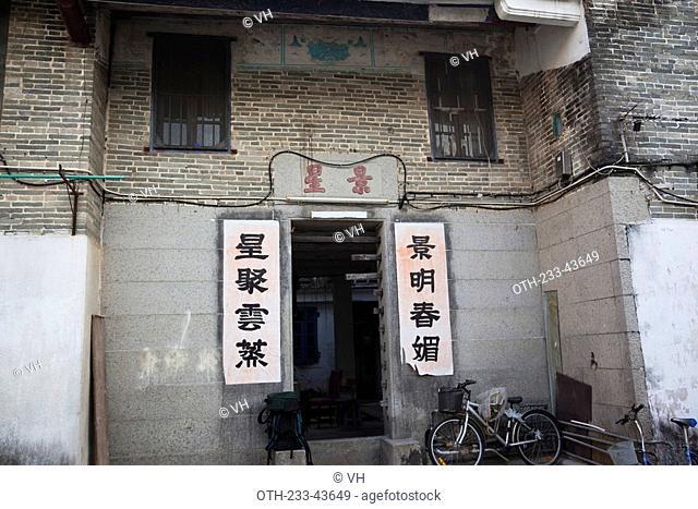 Heritage Tsang's house, Shatin, Hong Kong