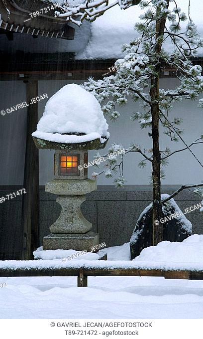 Stone Lanterns at Wakayama, Japan