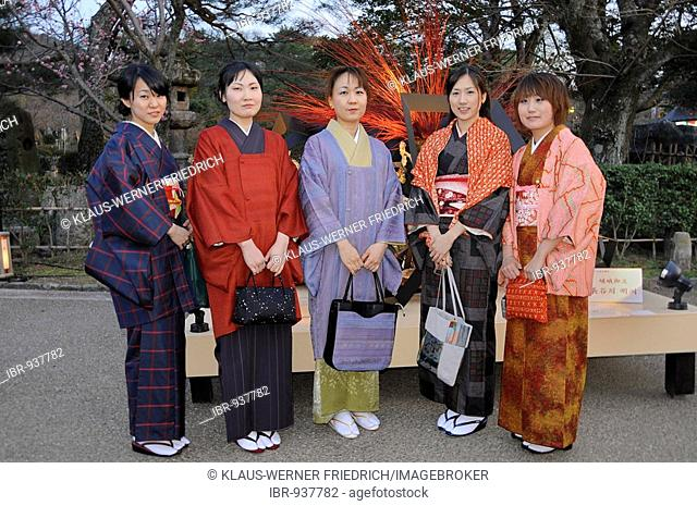 Japanese women wearing kimonos in Maruyama Park, Kyoto, Japan, Asia