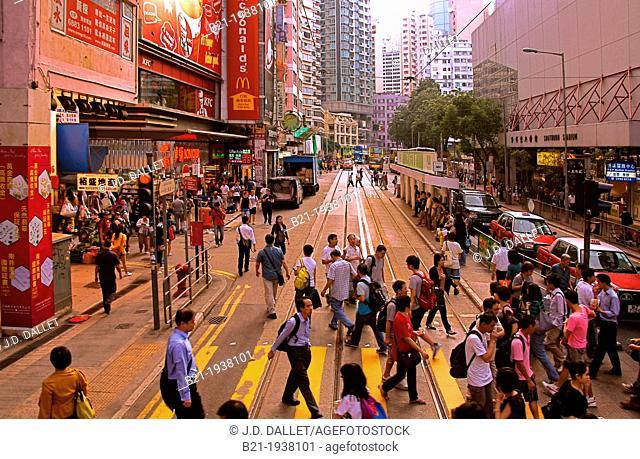 Central district at Hong Kong, China