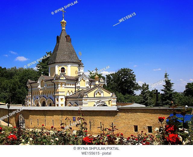 Church of the Life-Giving Well, Pechersk Lavra, Kiev, Ukraine