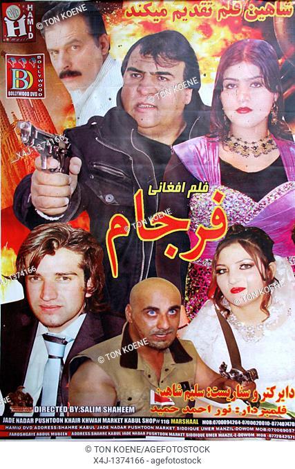 Bollywood films on the market in Kunduz