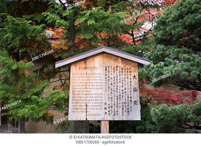 A wooden bilingual interpretive sign at Daisen-in subtemple, Daitoku-ji Temple complex in Kyoto, Japan