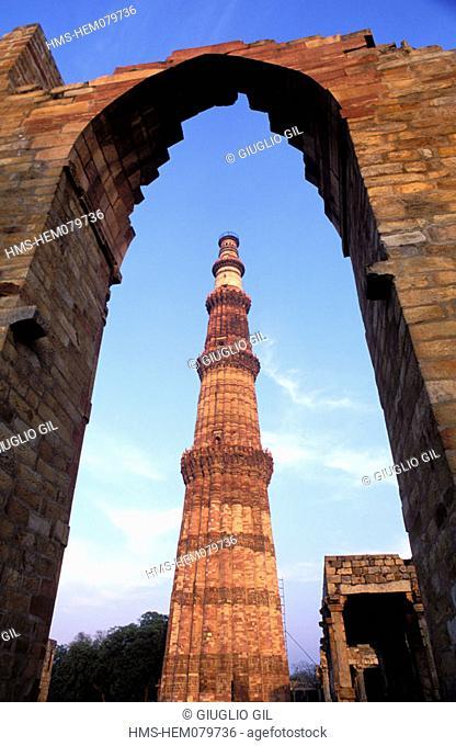 India, Uttar Pradesh, New Dehli, Qutub Minar