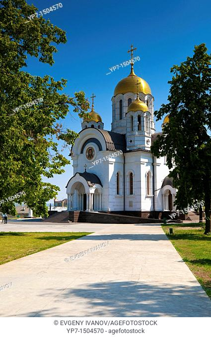 Path to St George the Victorious church in Samara city Russia