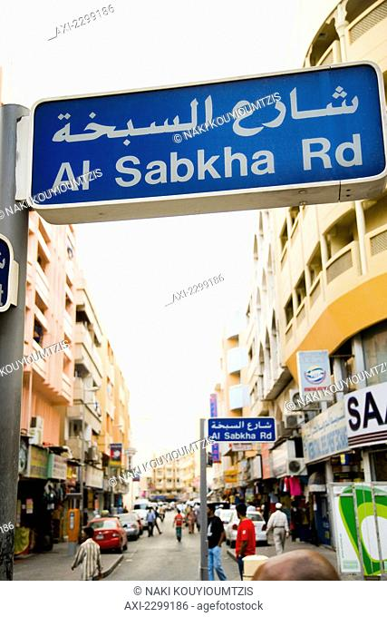 Characteristic blue Dubai street signs for Al Sabkha Road, Al Ras/ Diera areas of city; Dubai, UAE