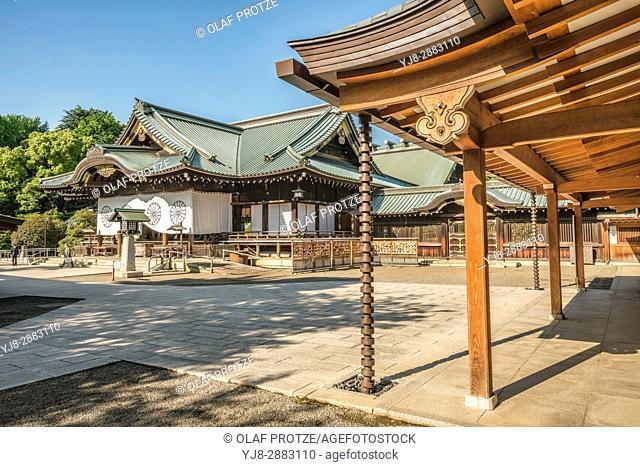 Imperial Shrine of Yasukuni (Yasukuni Jinja), informally known as the Yasukuni Shrine, is a Shinto shrine in Chiyoda, Tokyo, Japan