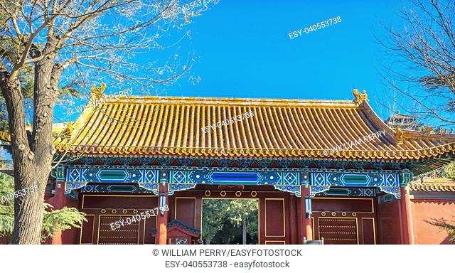 South Entrance Red Gate Jingshan Park Beijing, China. Part of the Forbidden City, later a separate park, built in 1179