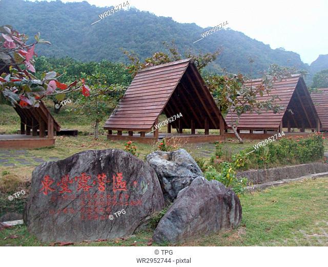 Yangming Mountain Park