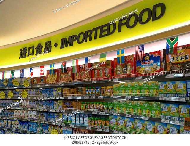 Imported food section of supermarket, Gansu province, Linxia, China