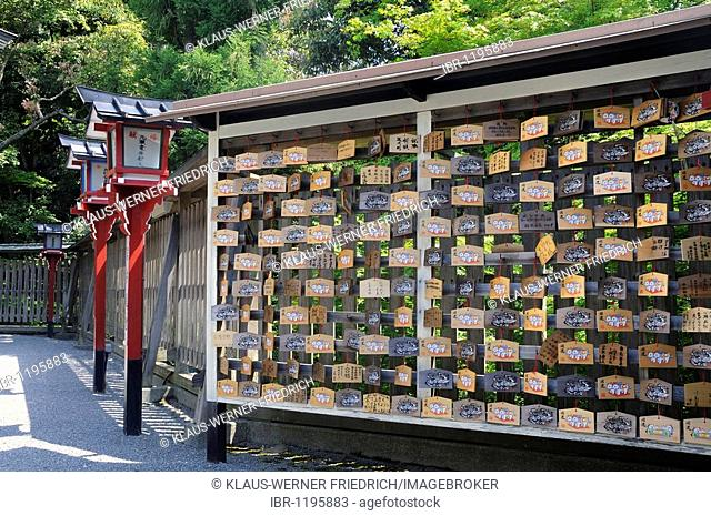 Ema, painted wood tablets with wishes and printed images at a Shinto shrine, Yase in Kyoto, Japan, Asia